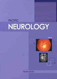 Pacific neurology