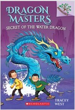 Dragon Masters #3: Secret of the Water (Paperback)