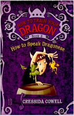 How to Train Your Dragon: How to Speak Dragonese (Paperback)