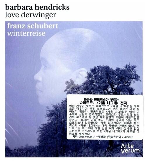 [수입] 슈베르트 : 겨울 나그네 [디지팩]