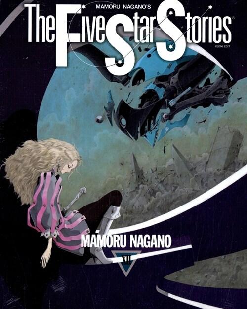 파이브 스타 스토리 The Five Star Stories 12