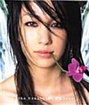 Nakashima Mika - Love