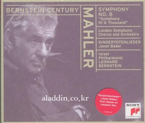 [수입] Mahler - Symphony No.8 & Kindertotenlieder / Leonard Bernstein