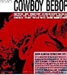 [수입] Cowboy Bebop - O.S.T