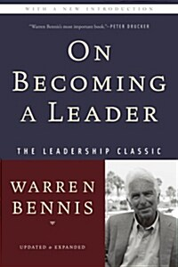 [중고] On Becoming a Leader (Paperback, 4, -20th Anniversa)