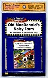 Old MacDonalds Noisy Farm (Paperback + CD 1장 + E-Book 1장)