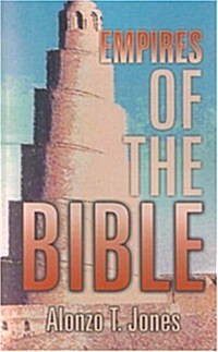 Empires of the Bible (Paperback)