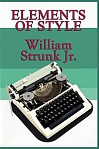 Elements of Style (Paperback)