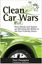 Clean Car Wars (Hardcover)