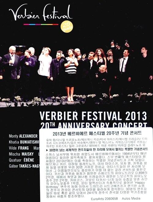 [수입] 2013년 베르비에르 페스티벌 20주년 기념 콘서트