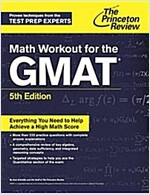 Math Workout for the GMAT, 5th Edition (Paperback, 5, Revised)