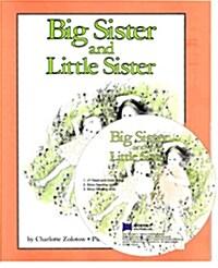 [베오영] Big Sister and Little Sister (Paperback + CD 1장)