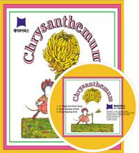 베오영 Chrysanthemum (Paperback + CD)