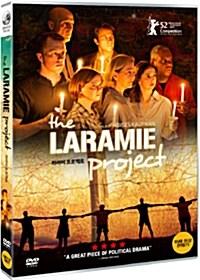 라라미 프로젝트