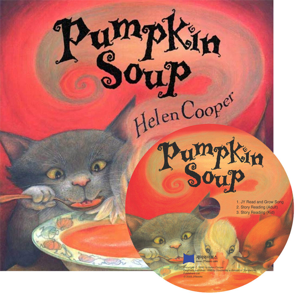 베오영 Pumpkin Soup (Paperback + CD)