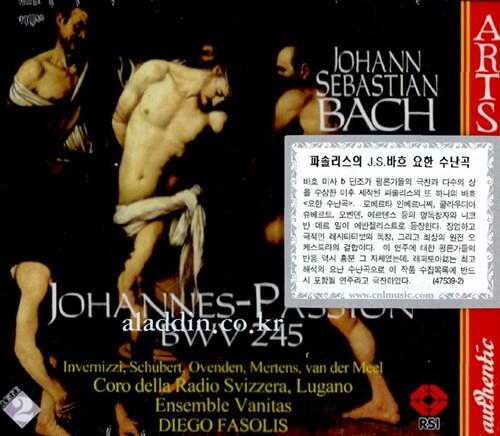 [수입] 파솔리니의 J.S.바흐 요한 수난곡 [2CD]