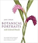 Botanical Portraits with Colored Pencils (Hardcover)