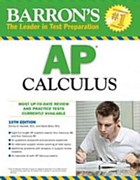 Barrons AP Calculus (Paperback, 10th)