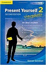 Present Yourself Level 2 Student's Book : Viewpoints (Paperback, 2 Revised edition)