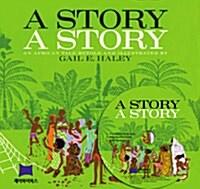 [베오영] A Story A Story (Paperback + CD 1장)