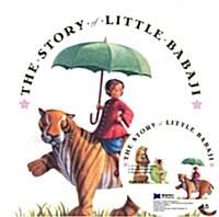 베오영 Story of Little Babaji, The (원서 & CD) (Paperback)