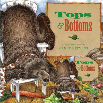 베오영 Tops and Bottoms (Hardcover + CD)