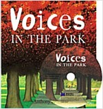 베오영 Voices in the Park (원서 & CD) (Paperback + CD)