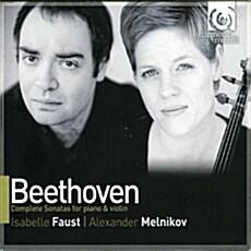 [수입] 베토벤 : 바이올린과 피아노를 위한 소나타 전곡집 [3CD]