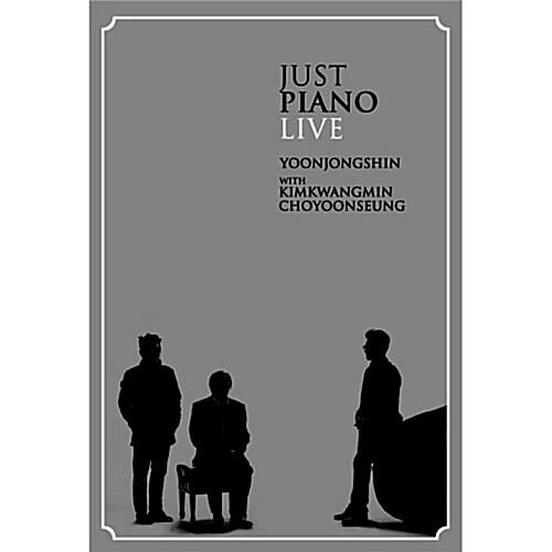 윤종신 - Just Piano Live