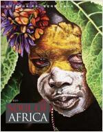 SOUL OF AFRICA 소울 오브 아프리카
