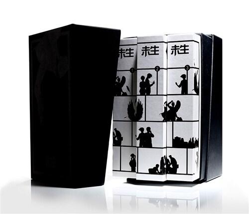 미생 스페셜 리미티드 에디션 - 전3권