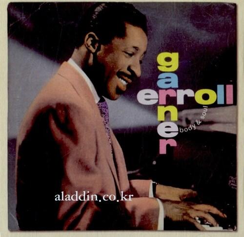 [수입] Erroll Garner - Body & Soul [Original Columbia Jazz Classics]