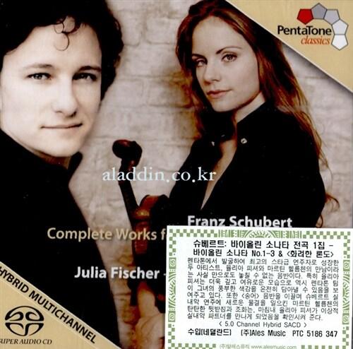 [수입] 슈베르트 : 바이올린 소나타 전곡 1집 [SACD Hybrid]