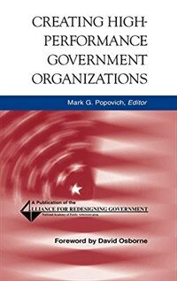 Creating high-performance government organizations : a practical guide for public managers 1st ed