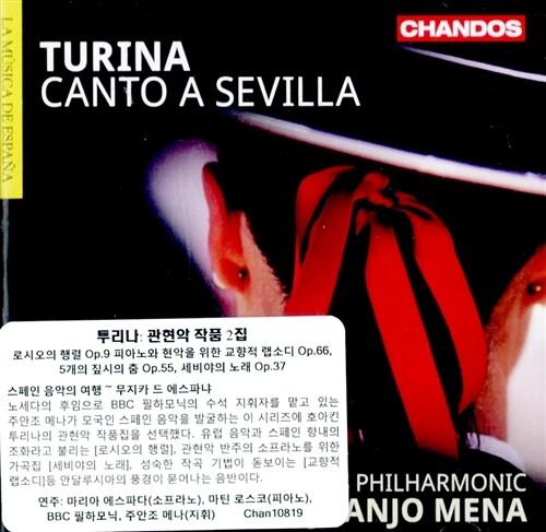 [수입] 투리나 : 관현악 작품 2집 (세비야의 노래)