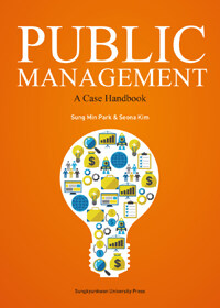 Public management : a case handbook