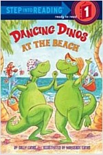 Dancing Dinos at the Beach (Paperback)