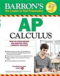 [중고] Barron's AP Calculus (Paperback, 13)