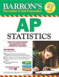 Barrons AP Statistics , 8th Edition [With CDROM] (Paperback, 8, Revised)