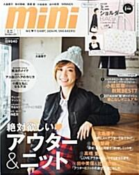 mini (ミニ) 2014年 11月號 [雜誌] (月刊, 雜誌)