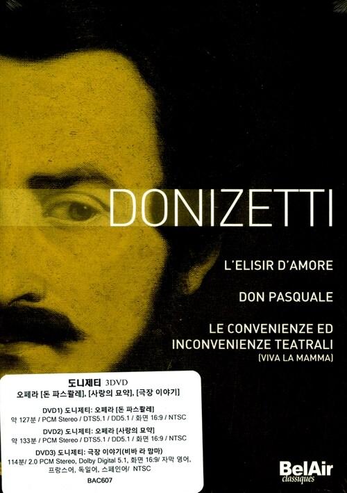 [수입] 도니제티 : 돈 파스콸레, 사랑의 묘약, 극장 이야기 [3DVD]