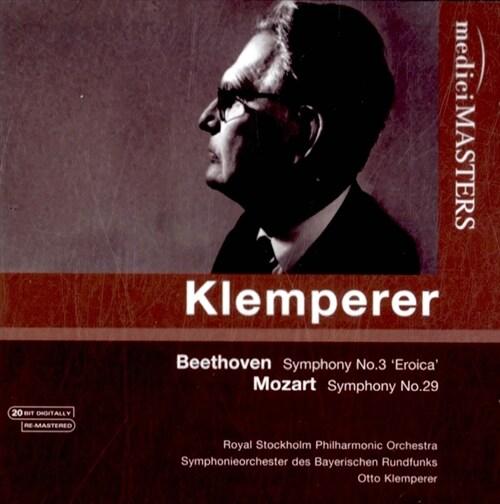 [수입] 클렘페러 - 베토벤 : 교향곡 3번 에로이카 & 모차르트 : 교향곡 29번