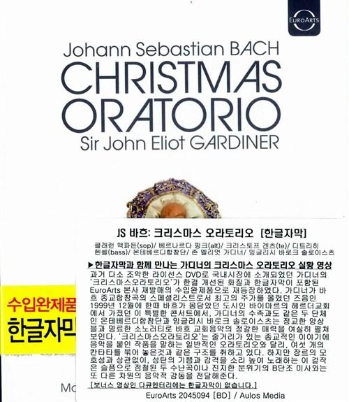 [수입] [블루레이] 바흐 : 크리스마스 오라토리오 [한글자막]