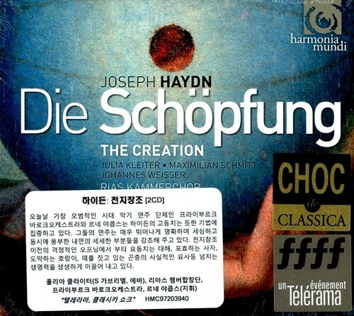 [수입] 하이든 : 천지창조 [재발매 2CD][디지팩]