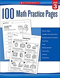 100 Math Practice Pages (Grade 3) (Paperback)