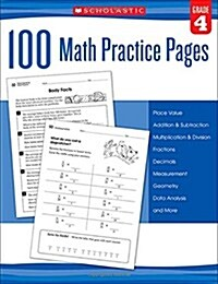 100 Math Practice Pages (Grade 4) (Paperback)