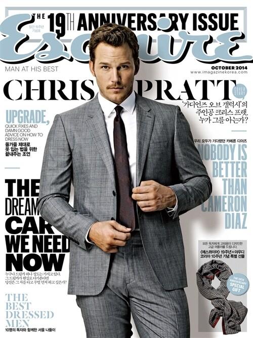 에스콰이어 Esquire 2014.10