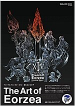 FINAL FANTASY XIV: A Realm Reborn The Art of Eorzea - Another Dawn - (SE-MOOK) (大型本)