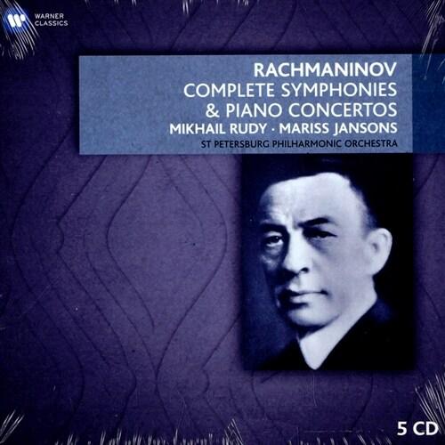 [수입] 라흐마니노프 : 교향곡 · 피아노 협주곡 전집 [5CD]