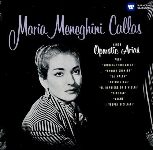 [수입] 마리아 칼라스 - 리릭, 콜로라투라 아리아 (1954) [오리지널 커버 LP 미니어쳐]